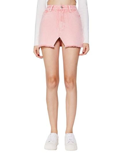 Don't Care Denim Skirt