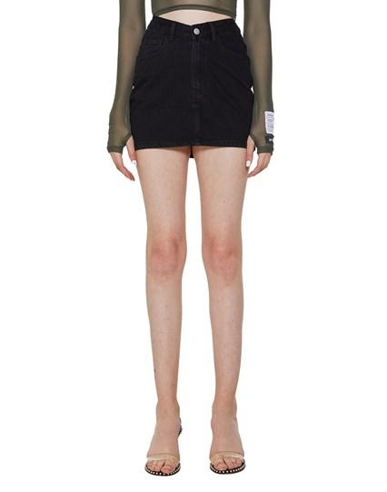Low Key Denim Skirt